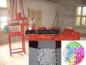China china efficiency school use chalk making machine on sale