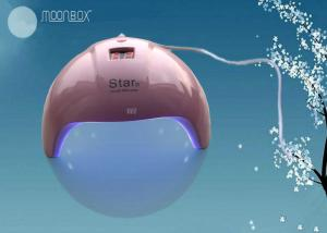 China Sunlight Gel  Nail Lamp 12 LEDs 24 Watt Star 7 Gel Nail Polish Without UV Light for Curing Nail gels on sale