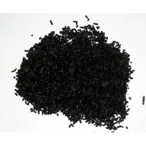 China Noir de carbone N220/N330/N550/N660 on sale