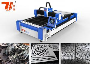 China Continuous Working Stainless Steel Metal Laser Cutting Machine with Stable Running on sale