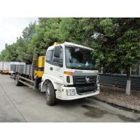 China factory direct sale FOTON AUMAN 4*2 6ton Truck mounted crane, best price FOTON AUMAN 6tons telescopic truck with crane on sale