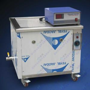 China DYS1030 120L 28KHz Stainless steel body Industrial Ultrasonic Cleaning Machine Auto Parts Cleaning on sale