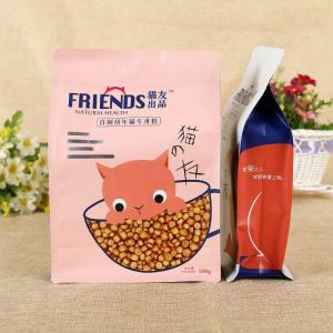 China Ziplock Pet Food Packaging Bag Custom Printed 150 Microns Bottom Sealing 7mm on sale