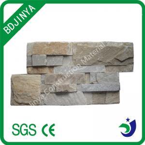 China pedra barata da cultura do quartzito, revestimento da parede do quartzito on sale