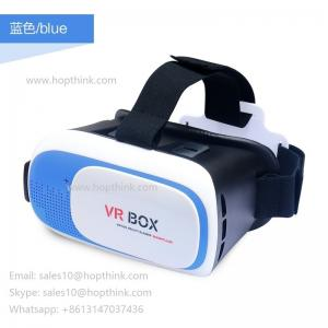 China High quality Virtual Reality Helmet VR BOX 3D Glasses VR Glass on sale