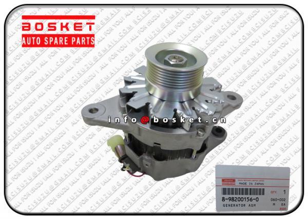 ISUZU 6WF1 8 98200156 0 8982001560 Original Generator Assembly ISUZU Auto  Parts Images