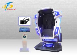 China Big King Kong 360 Degree VR Simulator With 9D Pico Glasses / Single Seat on sale