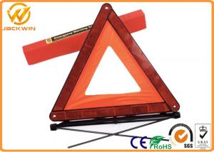 "China Car Emergency Reflective Warning Triangle with 17""x17""x17""  Size 530 gram Weight on sale"