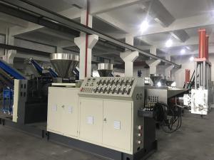 China Hard Scrap Plastic Pellet Making Machine PE PP Max Output 500kg/H on sale