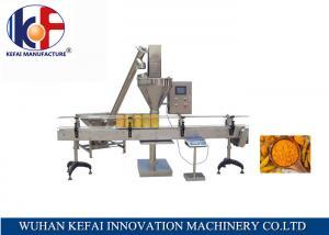 China 110 v 220v powder filler injectable dry powder filling machine on sale
