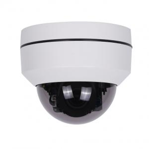 China Indoor Infrared CCTV PTZ Camera 1080P Full HD With 360 Degree Rotation on sale