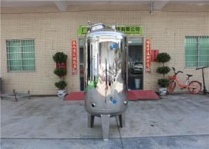 China Food Processing RO Water Storage Tank For Farm Milk Cheese Production on sale
