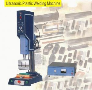 China 220V Thermoplastics Ultrasonic Plastic Welding Machine For Toy Gun / Disguise Box on sale