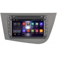 China 1GB RAM 8 Inch Seat Leon Car Radio GPS Multi Language Vehicle DVD Player 2005 - 2012 on sale