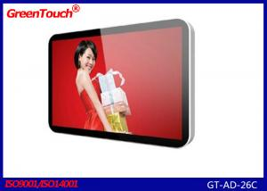 China High Brightness Shopping Mall 26 Inch LCD Advertising Display With CE on sale