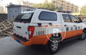 Quality FRPの日産D22のための物質的な小型トラックのおおい for sale