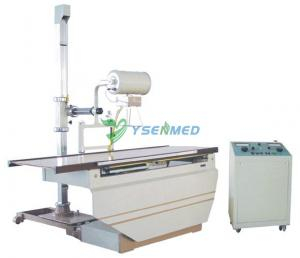 China 100mA Medical X Ray Equipments HKX0205 on sale