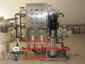 China mineral water filtration machine on sale