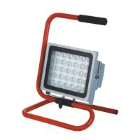 30W LED floodlight with handle S148-P1-30 1W