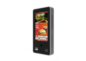 China Touch Screen Information Kiosk on sale
