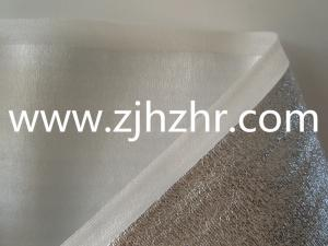 China Radiant Floor Reflective Foil Insulation,Aluminum Foil EPE Heat Insulation Material on sale