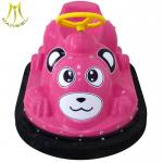 Hansel funny games electronic bumper car machine game for game center