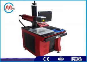 China 50w Auto Mini CO2 Laser Marking Machine For Logo Printing Energy Saving on sale