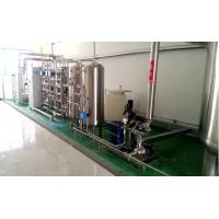 China Auto Plc Control Ro Water Treatment System Commercial For Dolphin Pool Aquarium on sale