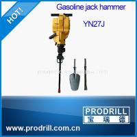 Yn27j Gasoline Rock Breaker Hammer