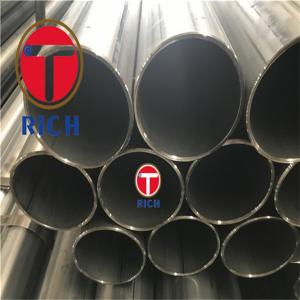 China GB24187 Oiled Welded Steel Tube Cold-Drawn Low Carbon Steel Tubes on sale