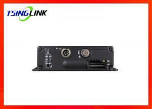 China 4ch Vehicle Dvr Camera System For Integrating 4g High Definition Transmission on sale