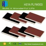 Laminated laser moisture resistant plywood 6mm - 28 mm for kitchen carcass
