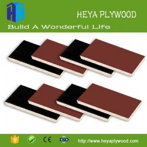 China Laminated laser moisture resistant plywood 6mm - 28 mm for kitchen carcass on sale