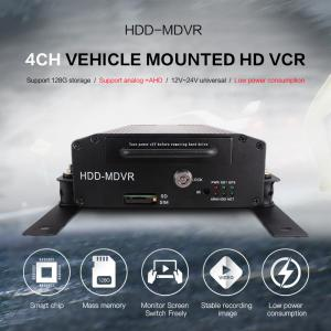 China Bus HDD Mobile DVR GPS 3G WIFI 4CH PTZ Control With Smart CMS Software on sale