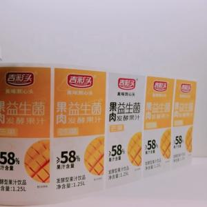 China Private soft drink fruit juice bottle label 1.25L mango juice for bottle label sticker printed on sale