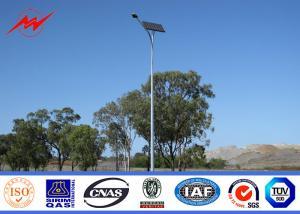 China 10m15m 20m Polygon Outdoor Lighting Poles, Street Light Solar Poles Galvanization Steel on sale