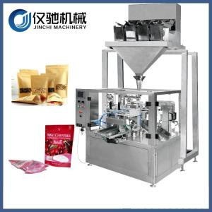 China Packing machine Biscuit stand up pouch filling machine on sale