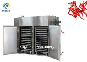 China Industry Dryer Oven Machine Spice Herb Root Red Pepper Turmeric Drying Chemical on sale