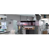 KOMORI GL 540 HC (2012) Sheet fed offset printing press machine