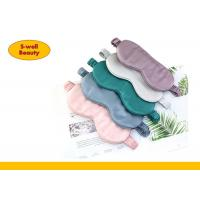 China Adjustable Natural  100% Pure Mulberry Silk Eye Mask  with high quality packing on sale
