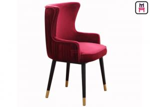 China Luxury Golden Wood Restaurant Chairs With Custom Made Cushion Color For Hotel on sale