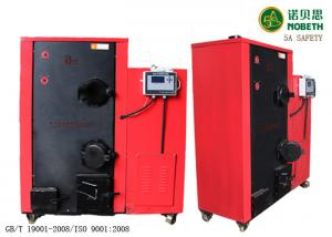 China Red 50KG Biomass Steam Boiler With Spiral Conveyor , Wood Pellet Fired Boiler on sale