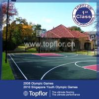 China PP/PVC interlocking sports flooring for indoor/outdoor sports court on sale