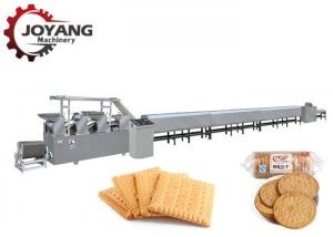 China Automatic Small Biscuit Making Machine Rotary Mould Biscuit Production Line on sale
