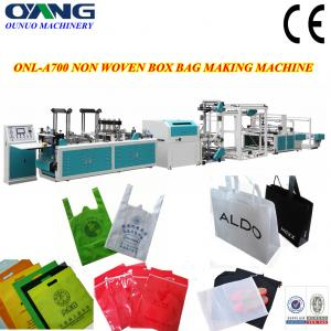 China ONL-A700 Model 2013 high speed non woven box bag making machine on sale