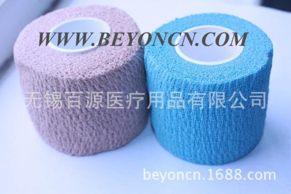 Tear By Hand Color Self Adherent Cotton Elastic Bandage To Wrap Body Parts For Sale Cotton Elastic Bandage
