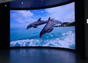 China Commercial P1.66 Indoor HD LED Display Fine Pitch Shaped Screen Lightweight on sale
