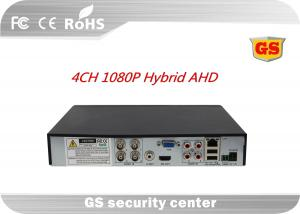 China JPEG AHD CCTV dvr security recorder / Night Vision digital video recording system 3520DV300+4G on sale