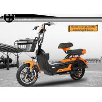 Electric Motor Scooter 3-speed Hydraulic Front Fork With Alarm LED Headlight 350W 14 Inch wheel E-bike