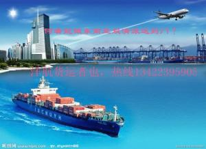 China LCL Ocean Freight Service From Guangzhou China To Bangkok Thailand on sale